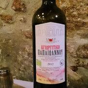 Таверна Orea Penteli. Вино