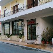 Hotel Kronio. Фасад