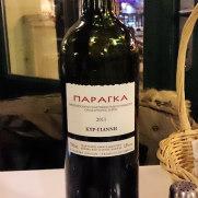 Ресторан Zithos. Вино