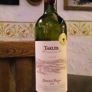 Ресторан Rustico. Вино