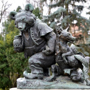 Будапешт. Медведь и лиса