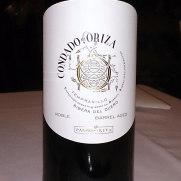 Ресторан Las Viandes. Вино
