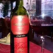 Ресторан Beasol. Вино