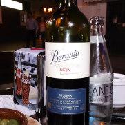 Ресторан Meson del Asador. Вино