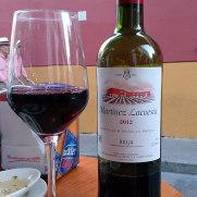 Тапас-бар Eslava. Вино