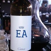 Ресторан Sabores do Chef. Вино