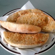 Сentral Pub. Хлеб