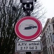 Амстердам. Знак