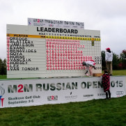 M2M Russian Open. Волонтёры