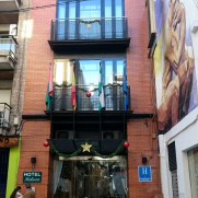 Гостиница Molinos. Фасад