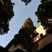 Кипарисовый дворик. Альгамбра. Гранада, Испания, 2015
