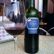 Таверна Juan. Вино