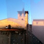 Гостиница NH Palacio del Duero. Вид из окна