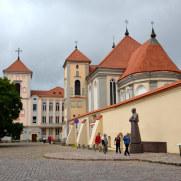 Экклесия. Каунас, Литва, 2016
