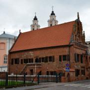 Дом Перкунаса. Каунас, Литва, 2016