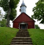 Турайдская церковь. Латвия, 2016