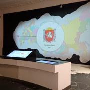 Интерактивная карта России. ГЦМСИР. 2016