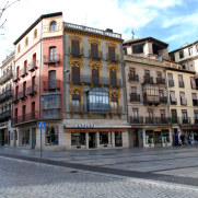 Саламанка, Испания, 2011