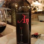 Вино An. Ресторан Ca`n Bernat. Мальорка, 2012