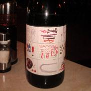 Вино. Ресторан Ca`n Bernat. Мальорка, 2012
