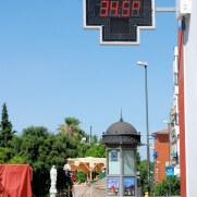 Мерида, Испания, 2011