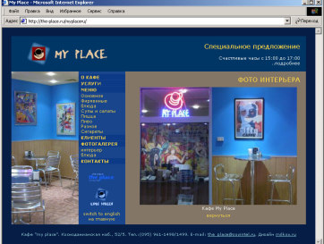 the-place.ru - my place