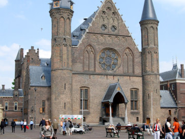 Риддерзаал, Гаага. Нидерланды