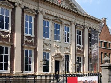 Королевская галерея Маурицхёйс. Гаага, Нидерланды