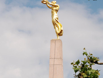 Люксембург. Гёлле Фра