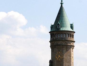 Люксембург. Башня сберегательного банка