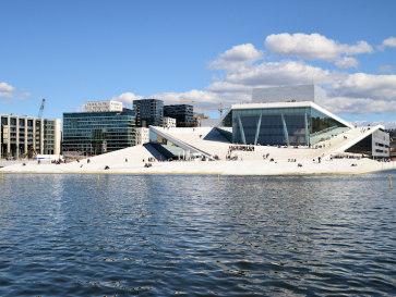Осло. Оперный театр