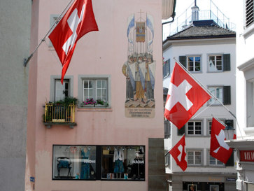 Цюрих. На улицах города