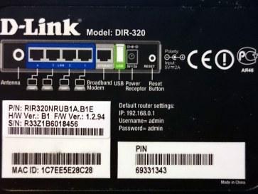 Роутер D-Link DIR 320NRU