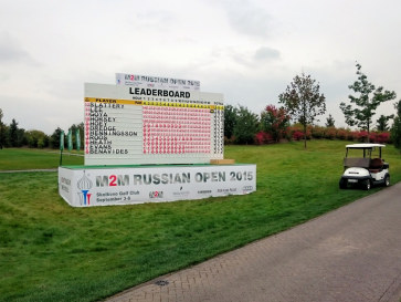 M2M Russian Open. Leaderboard 18