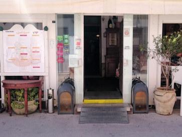 Рестован Gna Sara. Вход