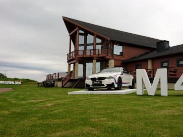 BMW Golf Cup Int. 2016 - Club House