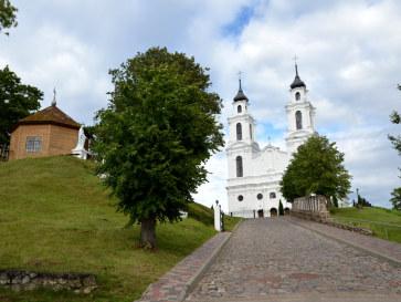 Церковь Святой Марии Богородицы, Лудза, Латвия, 2016