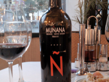 Вино. Grab Cafe Bib-Rambla. Гранада, Испания, 2010