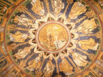 Баптистерий православных. Равенна, Италия, 2011