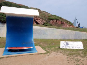 Музей якорей Филипа Кусто, Салинас, Астурия, 2011