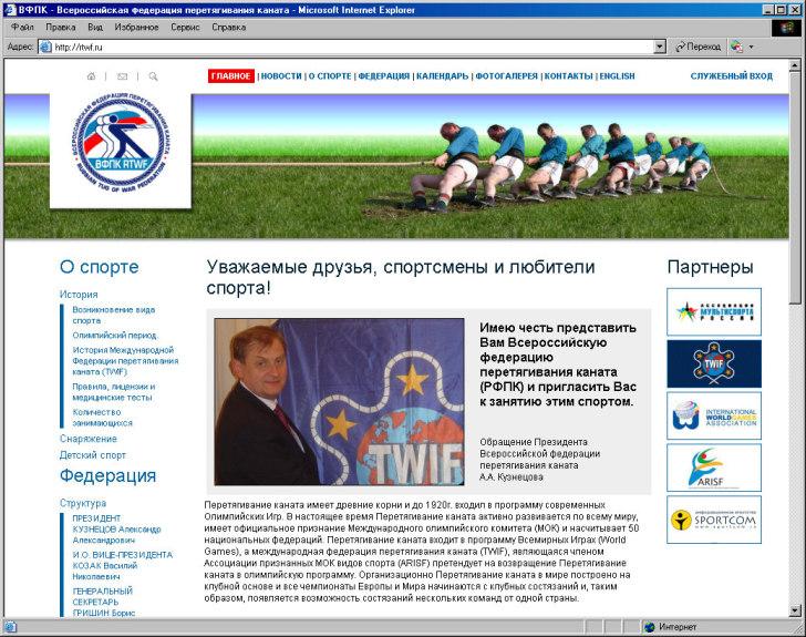 rtwf.ru 2007