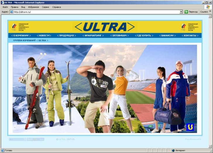 ultra-m.ru 2008
