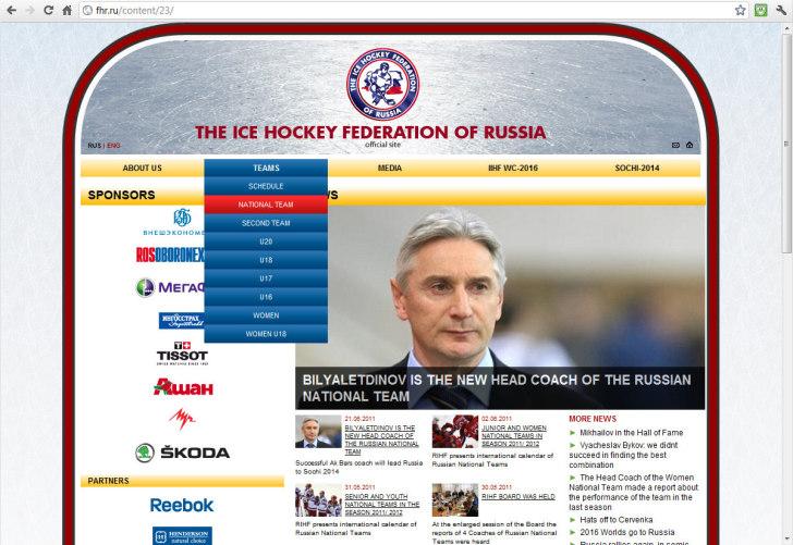 fhr.ru ENG