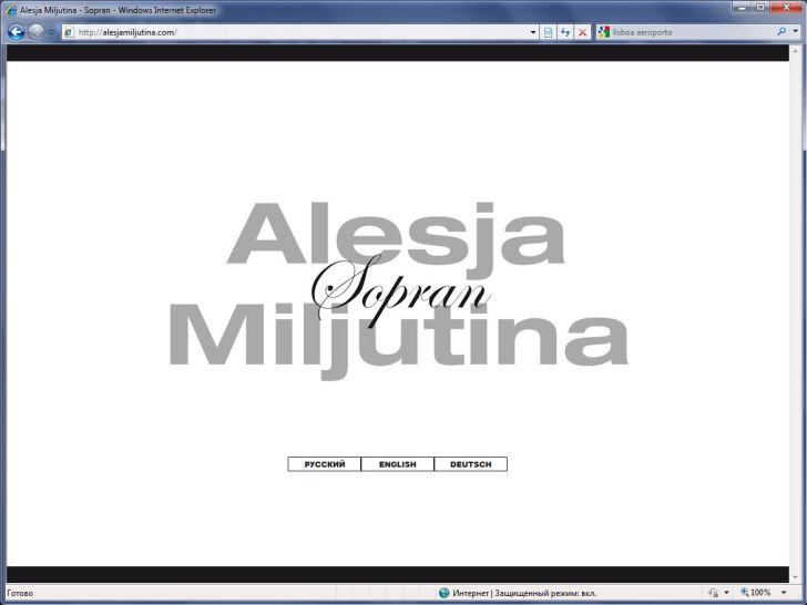 alesjamiljutina.com 2010