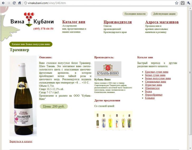 vinakubani.com