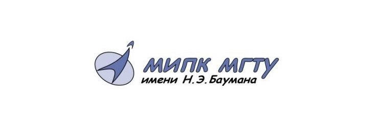 Логотип МИПК МГТУ им. Н.Э.Баумана