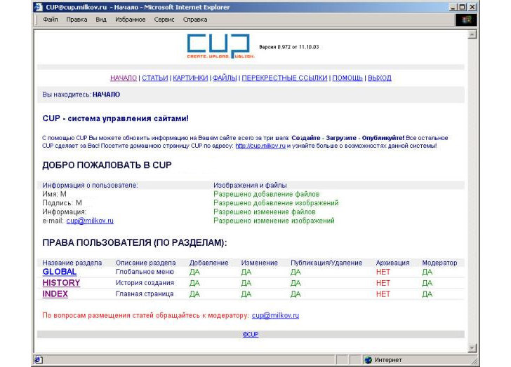 cup 0.9
