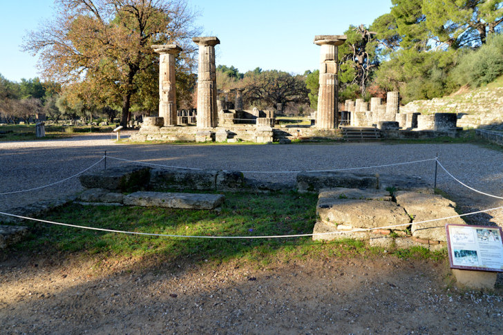 Олимпия. Алтарь Геры