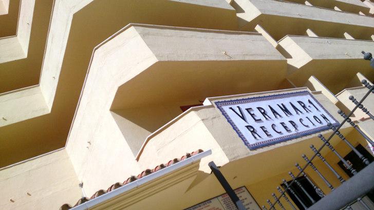 Аппартаменты Veramar. Здание