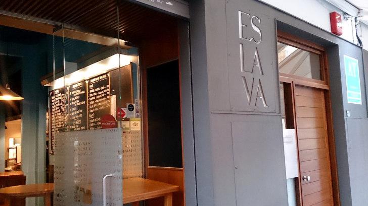 Ресторан-бар Eslava (Севилья, Испания)